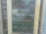 Prodám nové dřevěné EUROOKNO 90/150 levé