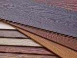 Nová laminátová plovoucí podlaha