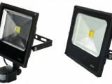 Led reflektor-Slim (10W,20W, 30W, 50W, 100W,200W)