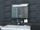 Zrcadlo do koupelny od Lux-aqua