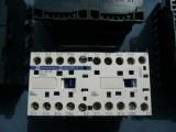 Reverzační stykače cívky 42V