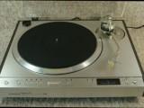 High endový gramofon PIONEER PL 630