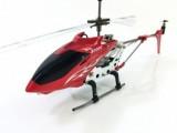 RC Vrtulník s extrémní odolností