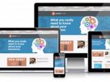Profesionální web služby - tvorba webu od 999 Kč