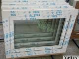 Plastové okno 80x60 bílé