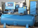 Zánovní šroubový kompresor BOGE C 10 LDR-10-350