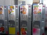 Nápojové automaty Rhea Sagoma a Lazio