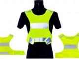 Výstražná vesta pro motorkáře a cyklisty
