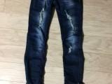 tmavě modré trhané rifle, džíny kalhoty v.36/s