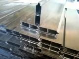 Nový hliníkové/dřevěné podplachtové profily knávěsům