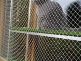 Ochranná síť pro kočky s hliníkovým rámem