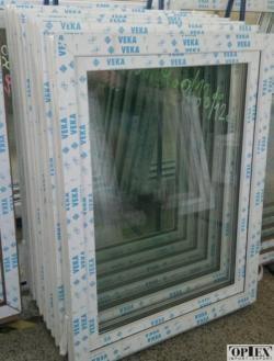 Plastové okno 90×120 bílé