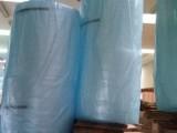 Bublinková folie 25 cm x 100 m