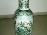 Pokojová porcelánová váza s orientálními vzory