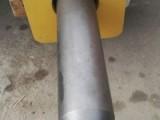 Prodám Hydraulické bourací kladivo