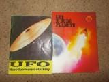 UFO , /257K/ ,