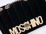 Luxusní kabelka MOSCHINO