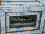 Plastové okno 60x40 zlatý dub
