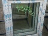 Plastové okno 70x90 bílé