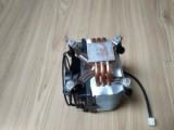 PC chladiče,repro ,disketová jednotka.