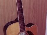 elektroakustická kytara