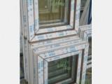 Plastové okno 60x60 zlatý dub