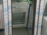 Plastové okno 60x120 zlatý dub