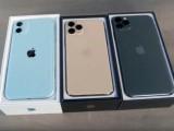 Apple iPhone 11, 11 Pro a 11 Pro Max za prodej za velkoobchodní cenu.
