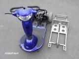 Servis elektrických invalidních skútrů