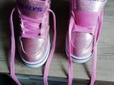 Dívčí sportovní boty