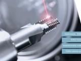 Nabízíme ostření DIA nástrojů laserovou metodou