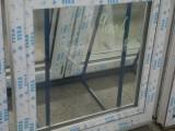 Plastové okno 90x90 bílé
